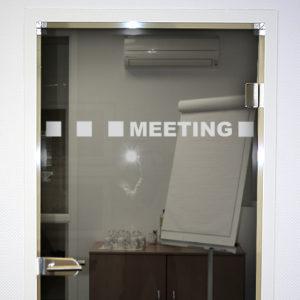 Glastüraufkleber für Büros 1409